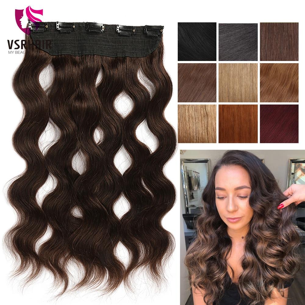 Волосы на клипсах VSR, 1 шт., 12, 14, 16, 18, 20, 80 г, 100 г, волнистые человеческие волосы для наращивания, легко сделать, европейские качественные волосы...