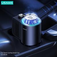 USAMS 12V Car Fast Cooling Cup Beverage Drinks Cooler Button Control Display Smart Car Cup Mug Holder for Camping Travel Driving