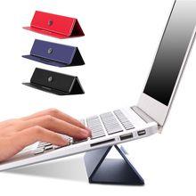 Портативный ноутбук стенд держатель складной кронштейн поддержки для ноутбука ПК компьютер