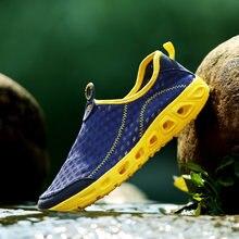 Кроссовки tantu мужские для плавания дышащие быстросохнущие