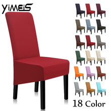 Chair-Covers Stretch Spandex Dining Kitchen A45008 Anti-Dirty Solid-Color