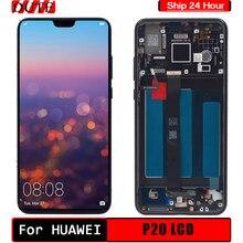 Für Huawei P20 LCD Bildschirm Touchscreen Digitizer Montage EML L29 L22 L09 AL00 Für Huawei P20 LCD Mit Rahmen ersatz Teile