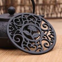 Изысканный чугунный подставка для чайника держатель кастрюли