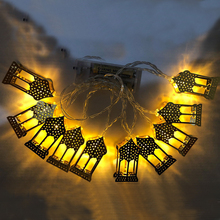 NEW LED Ramadan Festival Eid Al-Adha Decorated Wrought Iron String Lights Golden Palace Muslim