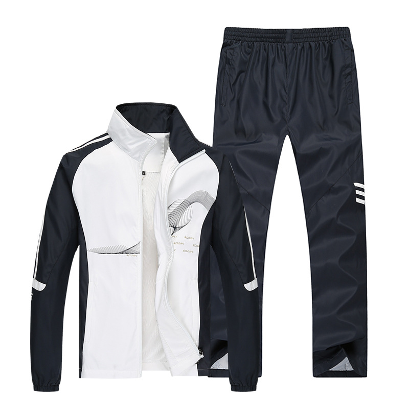 Middle-aged Sports Set Men's Spring And Autumn Dad Casual Sports Clothing Men's Large Size Jogging Suits Sports Clothing 1288