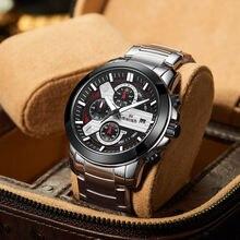 Часы наручные swish Мужские кварцевые с хронографом модные повседневные