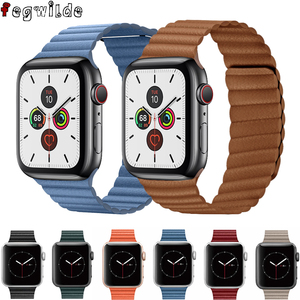 Genuine Leather loop strap for
