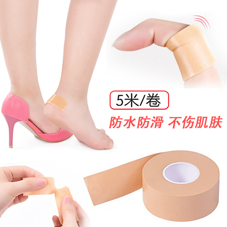 Sticking High-heeled Shoes Toe Wound Waterproof Adult Silica Gel Elastic Foot High Heel Gel Insoles Pads Insert Cushion LX330