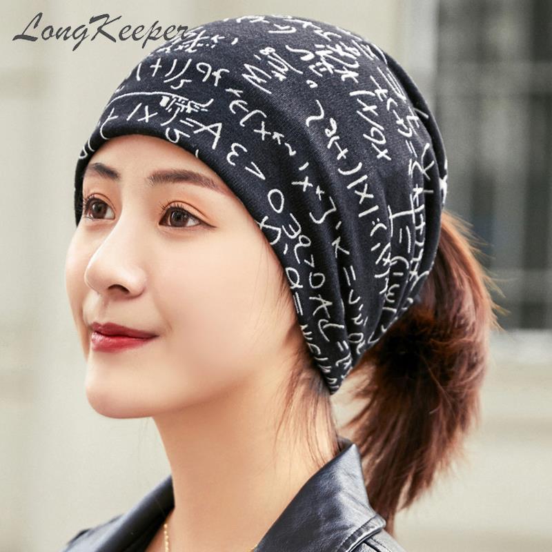 Fashion Letter Spring Hat Women Black Skullies Beanies Female Summer Beanies  Caps Soft Warm Imitate Cashmere Hats Ladies|Women's Skullies & Beanies| -  AliExpress