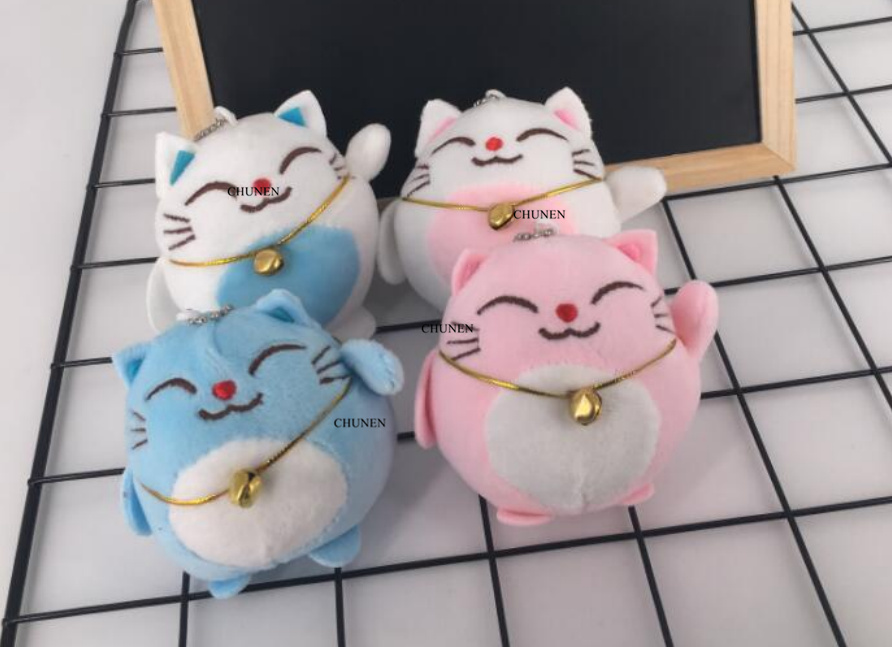 Sweet CAT 10CM Keychain Plush Stuffed TOY DOLL , key chain Wedding Bouquet TOY Gift DOLL(China)
