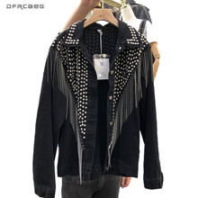 Black Loose BF Women Denim Jacket With Rivet Chain Tassel 2020 Autumn Long Sleev