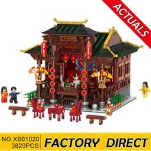 Classic Traditional Chinese Peking Opera Stage Compatible With City Xingbao 01020 Building Blocks Bricks Model Birthday Gifts