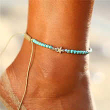 Bohemian Beads Stone Star Anklets for Women Weave Rope Ankle Charm Bracelet Party Jewelry Trendy Girl Female Accessories