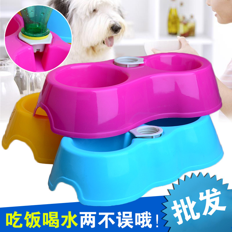 Pet Double Bowl-Drinking Water Double Food Basin Dog Bowl Dog Food Basin Cat Food Holder Drink Anti-slip Water Bowl Pet Supplies