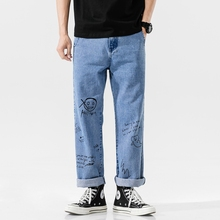 Loose-Fit Men's Jeans Korean Style Handsome Pants Personality Smiling Face Pattern Printed High Quality New Listing M-4XL