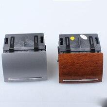 Для VW Passat Lingyu приводная цепь пепельница подлокотник коробка Задняя пепельница цилиндр Вишня Деревянная сетка задний ряд пепельница 2006-2008