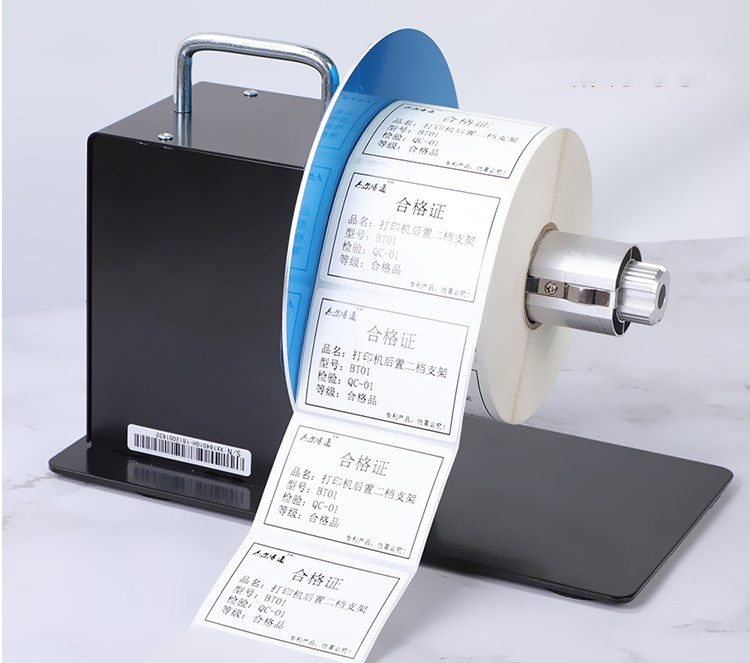 Label Rollback Rewinder Automatic Bidirectional Adjustable Speed Barcode Sticker