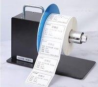 Label Rollback Rewinder Automatic Bidirectional Adjustable Speed Barcode Sticker