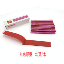 Dental Articulating Paper Thick Red Strips 20 sheets/book 10 books/Box Acrylic