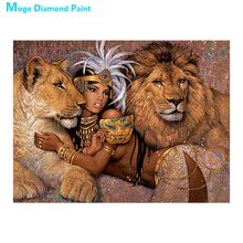 beauty beast Moge Diamond Painting Full Round lion animal portrait New DIY Toy sticking drill cross embroidery 5D ethnic customs