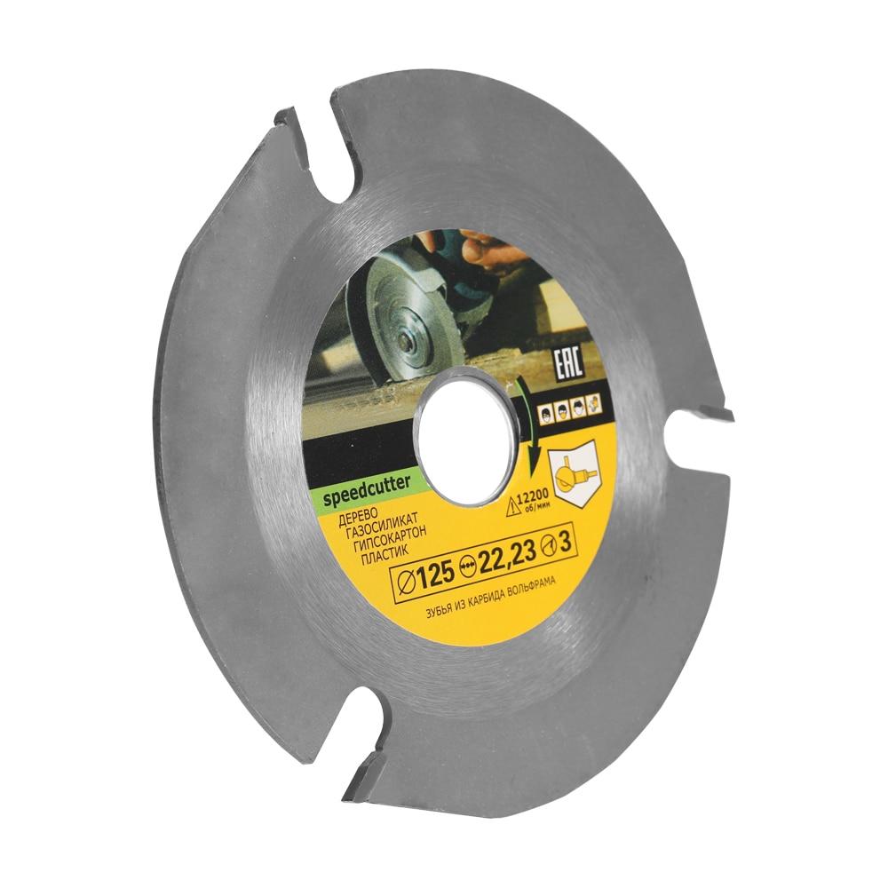 Meterk 125mm 3 Teeth Circular Saw Blade Multifunctional Grinder Saw Disc Carbide Tipped Wood Cutting Blade Power Tool Accessorie