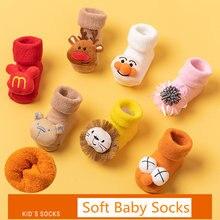 Всесезонные носки для девочек и мальчиков милые Мультяшные однотонные