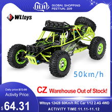 Wltoys 12428 50Km/h High Speed RC Car 1/12 Scale 2.4G 4WD