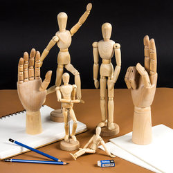 Drawing Sketch Mannequin Model Movable Limbs Wooden Hand Body Draw Action Toys Figures Home Decor Artist Models Jointed Doll