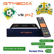 Récepteur Satellite GTMedia V8 Pro2 DVB-S2/T2/C V8 doré nouvelle Version H.265 Built-in2.4G WIFI + 1 an Europe espagne PT DE PL CCcam(China)
