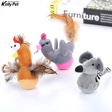 2019 New Pet Cat Dog Toy Plush Tumbler False Animals Toys Interactive Teaser Mouse chick with feather