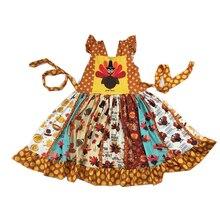 Venda quente o mais atrasado design frango padrão impresso sling rotativo vestido para children 20