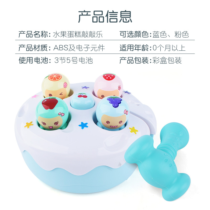 Children'S Educational Electric Cake Whac-a-mole Game Machine With Sound And Light Music Separator Gophers Early Learning Machin