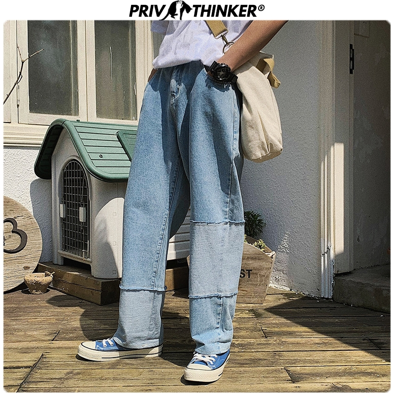 Privathinker Men Light Blue Casual Straight Jeans Pants 2020 Mens Patchwork Streetwear Wide Leg Denim Pants Male Fashion Jeans