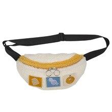 Bolso de hombro bordado de Velcro de Color con diseño de moda para mujer Bolsa femenina nueva de felpa multifuncional