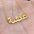 Arabic Name Necklace...