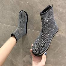 Стразы шикарные женские зимние ботинки меховые в австралийском