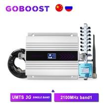 WCDMA 2100MHZ Cellular SIGNAL Amplifier จอแสดงผล LCD Mini โทรศัพท์มือถือสัญญาณ Booster Repeater 3G Yagi + เสาอากาศแส้สาย Coaxial
