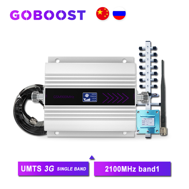 Wcdma 2100 900mhz の携帯信号アンプ lcd ディスプレイミニ携帯電話の信号ブースターリピーター 3 グラム八木 + ホイップアンテナ同軸ケーブル
