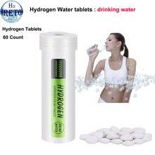 Таблетки водородные Алкалиновые для улучшения иммунитета 10000ppb