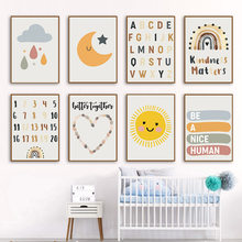 Alphabet Number Sun Moon Rainbow Quotes Nordic Posters And Prints Wall Art Canvas Painting Wall Pictures Child Kids Room Decor