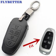 Чехол FLYBETTER для смарт-ключа Hyundai Sonata/DN8 L587 из натуральной кожи с 5 кнопками