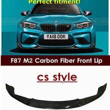 Для BMW F87 M2 передний сплиттер/CS Стиль углеродного волокна передний бампер сплиттер для губ Диффузор M2 CS конкурс