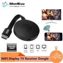 1080P bezprzewodowa karta wi-fi do wyświetlacza TV Stick Adapter wideo Airplay DLNA Screen Mirroring udostępnij na telefon z IOS telefon z systemem Android na telewizor