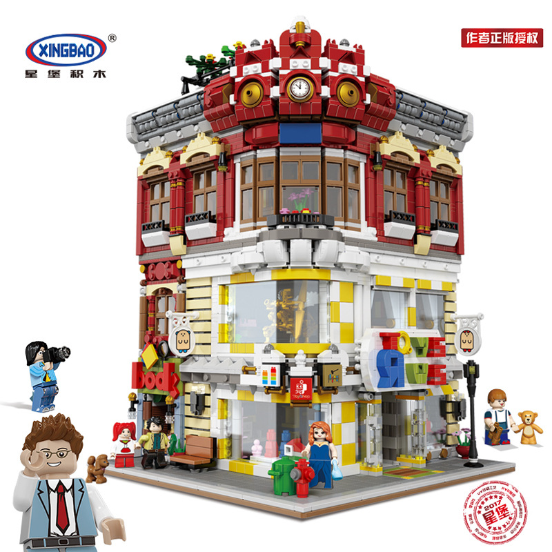 5052Pcs XINGBAO Building Blocks XB-01005 Creative Cities Series Maritime Museum Children Toys Bricks Gift for Christmas 1