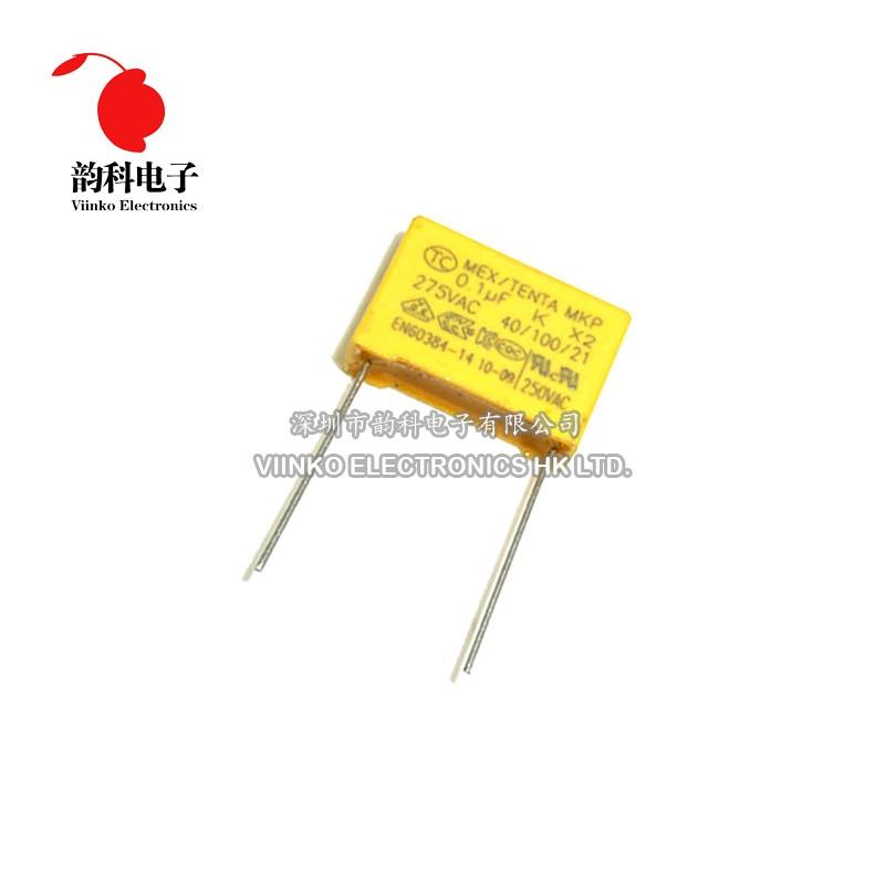 10pcs 275V X2 capacitor Pitch 15mm 275VAC X2 Polypropylene film capacitor 0.1uF 100nF