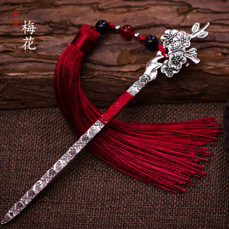 Chinese Style Metal Bookmark Vintage Antique Handmade Beads Weave Long Tassel Traditional Book Mark School Office Supplies in Party Favors from Home Garden