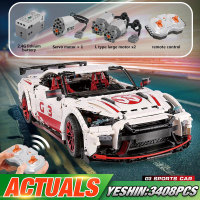Yeshin Motor Technic Car Toys The MOC 25326 GTR 35 Speed Car Set Remote Control Car Kids Christmas Toys Building Blocks Bricks