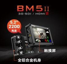 Portkeys BM5II 3G SDI/HDMI вход 2000nit сенсорный экран 3D LUT алюминиевый корпус для камеры DSLR монитор с кабелем управления