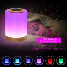 RGB LED ข้างเตียง Night Light Touch Sensor โคมไฟตั้งโต๊ะ 3 ระดับความสว่างโคมไฟข้างเตียง