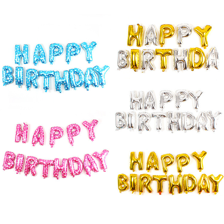 YOOAP Happy Birthday Banners 18 Inches Party Decoration Supply  Letter Foil Balloons Banners Adult Children Birthday